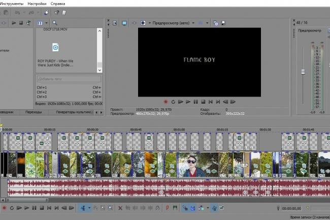 Монтаж видео или музыкального клипа. Цветокоррекция. Рекламные роликиМонтаж и обработка видео<br>Смонтирую видео (проект) из вашего материала (видео, фото, аудио). Улучшение качества картинки и звучания видеороликов. Наложение фоновой музыки (тематика и стиль согласуется с заказчиком) Работа в Sony Vegas Pro. Работа с Хромокеем (замена фона) Ролики для YouTube (без озвучки) Не сложная анимация. Свадебные или корпоративные видео. Рекламные ролики Работа исключительно с вашими файлами. Самостоятельный поиск и подбор файлов дополнительно оплачивается. Подбор музыки<br>