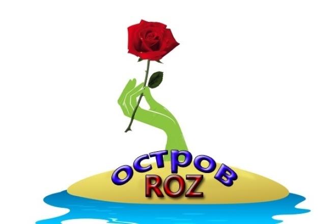 Создаю логотип для каждого из Вас. Подход индивидуальныйЛоготипы<br>Остров роз-это моя работа. Которая подойдет всем, кто занимается продажей роз. Обращайтесь, и для Вас создам макет.<br>