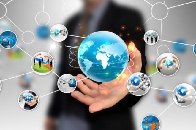 Консультация по Интернет-маркетингОбучение и консалтинг<br>Проведу консультацию по интернет-маркетинг по вопросам: управление персоналом, мотивация и обучение, управление проектами. Отчет предоставлю в текстовом документе.<br>