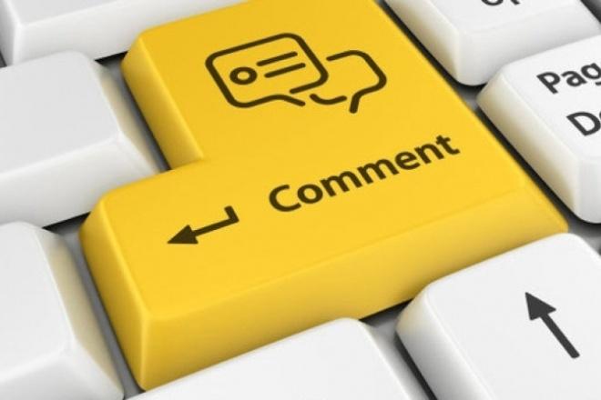 Напишу 60 комментариев на Вашем сайтеНаполнение контентом<br>Напишу 60 оригинальных комментариев на Вашем сайте От 100 до 500 знаков. Комментарии на сайте повысят авторитет ресурса в глазах поисковых систем. Статьи с комментариями будут ранжированы поисковыми системами выше, чем аналогичные, но без комментариев. Все комментарии будут оставлены живыми людьми. Могут быть написаны за четыре дня или на протяжении двух недель.<br>