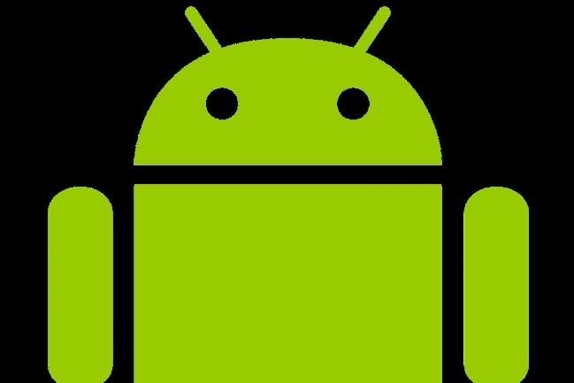 Android приложение 1 - kwork.ru