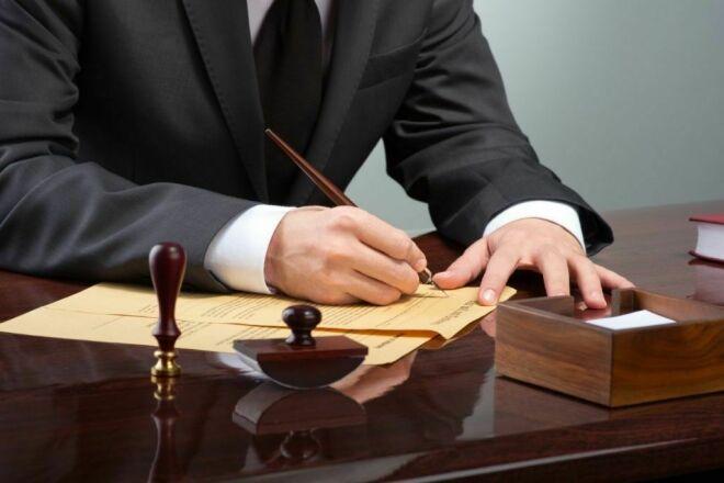 Написание статей юридической тематики 1 - kwork.ru