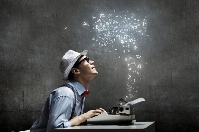 Напишу стих на Вашу тему с душойСтихи, рассказы, сказки<br>Напишу стихотворение на Вашу тему. Грамотность и соблюдение сроков гарантирую. Работаю в выходные, праздничные дни и ночью.<br>
