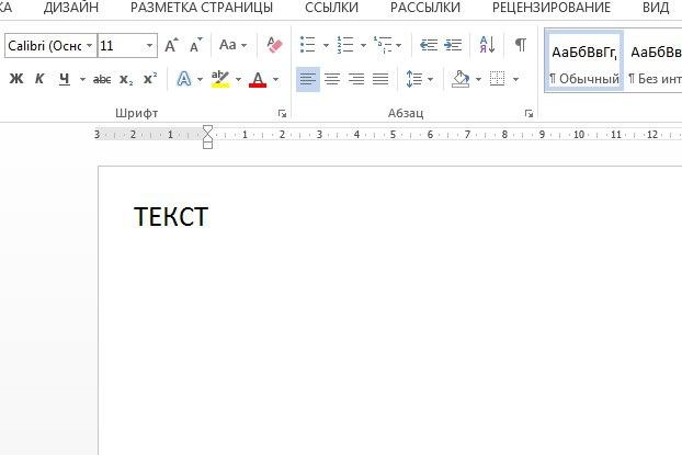 Набор текста , быстро 1 - kwork.ru