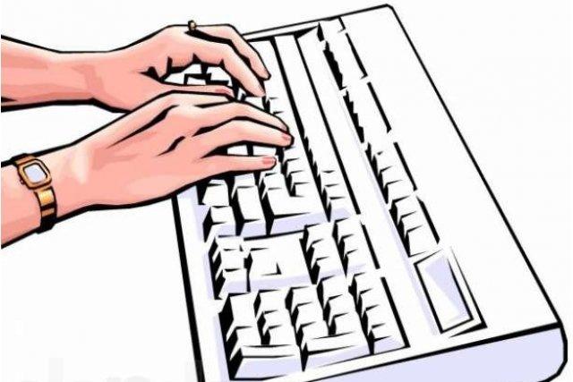 Наберу текстНабор текста<br>Привет! Ищешь наборщика текста? Я к твоим услугам! Быстро и грамотно наберу текст с любого исходника, обращайся!<br>