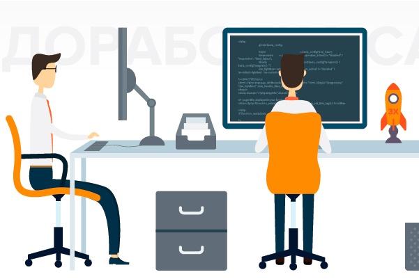 Доработаю сайтДоработка сайтов<br>Доработаю сайт на html или php. Добавлю новые функции и доделаю дизайн сайта. Делаю все быстро и качественно.<br>