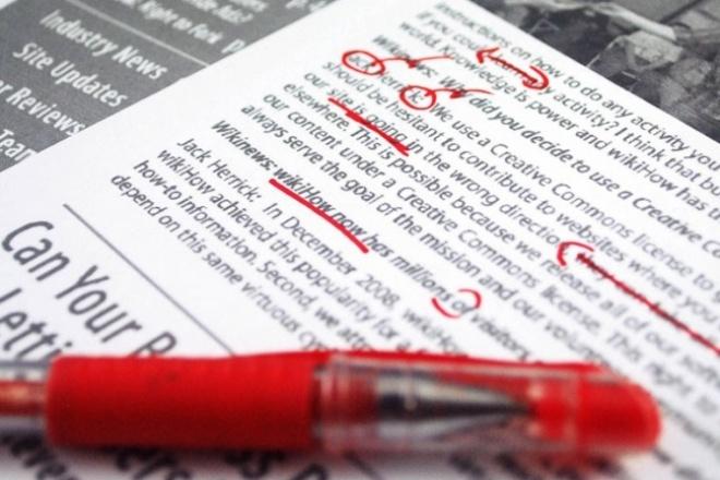 Проверю текст на грамматику и пунктуацию, откорректирую 1 - kwork.ru