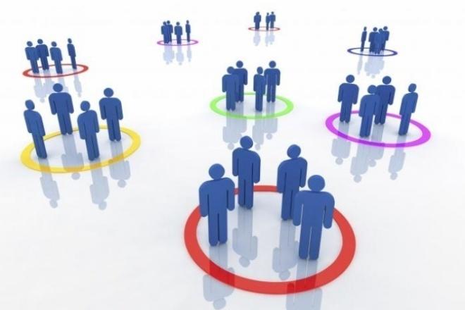 Соберу информационную базуИнформационные базы<br>Соберу информационную базу почтовых адресов, фирм, магазинов, электронных адресов, номеров телефонов, находящихся в свободном доступе. Осуществляю сбор исключительно публично доступных и разрешенных к распространению сведений.<br>