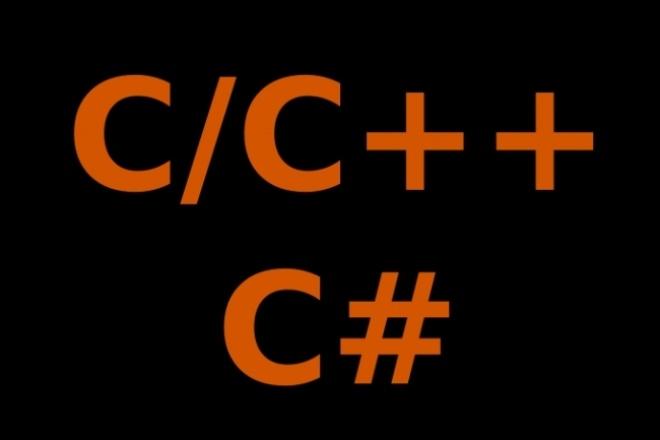 Разработка на C, Cpp, CsharpПрограммы для ПК<br>Разработка на языках C, C++, C# Профессиональный разработчик. Один кворк: Простая программа или функция (без графического интерфейса). Простое оконное приложение WinForms или Qt. Не более 50 строк. Базовые комментарии к коду включены. Сложные задачи можно составить из нескольких кворков.<br>