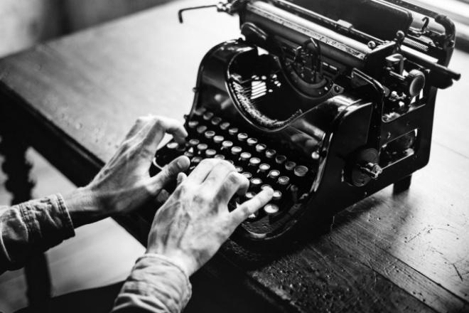 Напишу короткий рассказСтихи, рассказы, сказки<br>В полной готовности написать короткую историю в виде рассказа на совершенно любую тему , совершенно любого рейтинга (будь то 6+ или 21+). Сюжет и персонажи определяются Вами, однако я могу помочь Вам доработать идею. За дополнительную плату нарисую к Вашему рассказу несложную черно-белую, либо частично покрашенную иллюстрацию.<br>