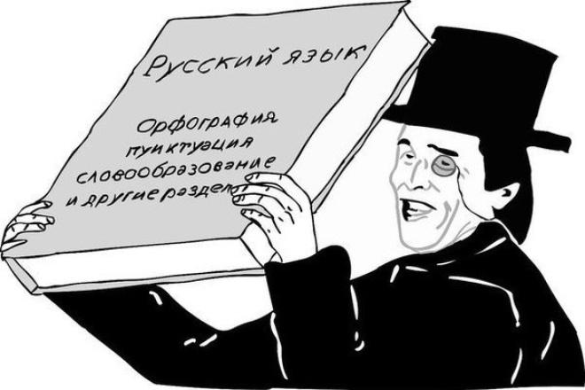 Выполню редактирование текста 15 - kwork.ru