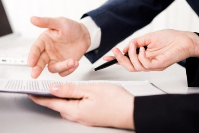 Анализ финансово-хозяйственной деятельности предприятияМенеджмент проектов<br>Проведу анализ финансово-хозяйственной деятельности вашего предприятия или фирмы. По результатам выполнения работы составлю полный отчет с графиками и рекомендациями.<br>