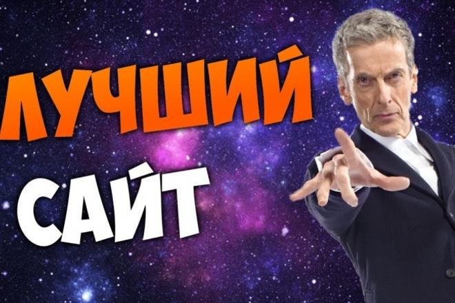 Профессиональный тест сайта + помощь в исправление 1 - kwork.ru