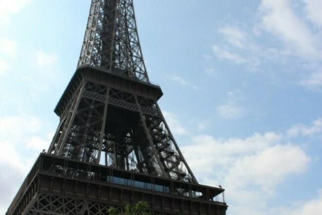 Изучение французского языка 1 - kwork.ru