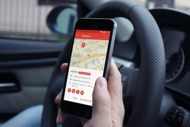Дизайн мобильного приложения 1 - kwork.ru