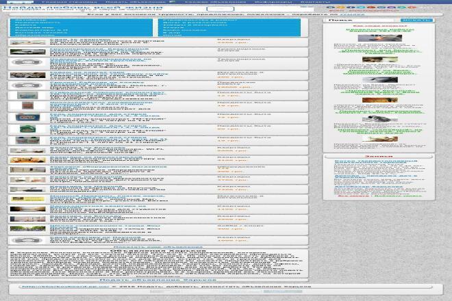 Сайт региональной доски объявлений 9 - kwork.ru
