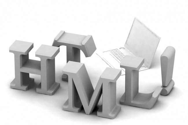 Сверстаю по макетуВерстка и фронтэнд<br>Простая верстка одностраничного сайта (HTML5 + CSS3) из PSD файла. Корректировка и исправление верстки. Верстка в течение 2 дней.<br>