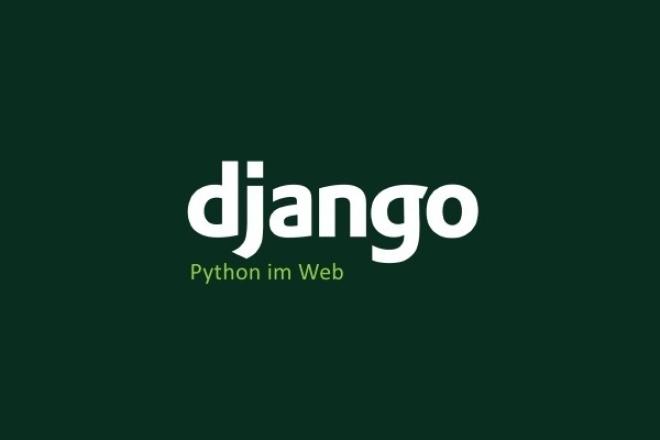 Разработка сайта, Single Page Application на Python 1 - kwork.ru