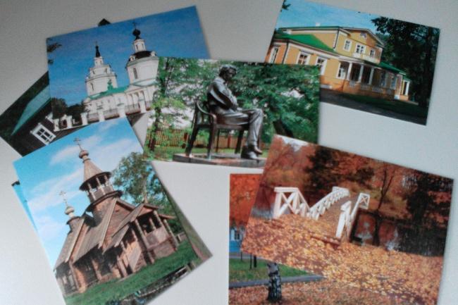 Пришлю по почте набор мини-открыток с музеем Пушкина из Болдина 1 - kwork.ru