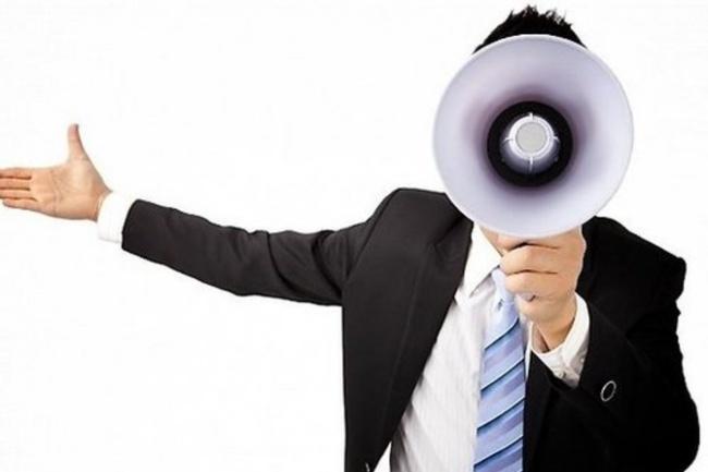 Создам рекламный слоганНейминг и брендинг<br>Напишу 15 - 20 вариантов рекламных слоганов для вашей компании. В соответствии с вашими пожеланиями.<br>