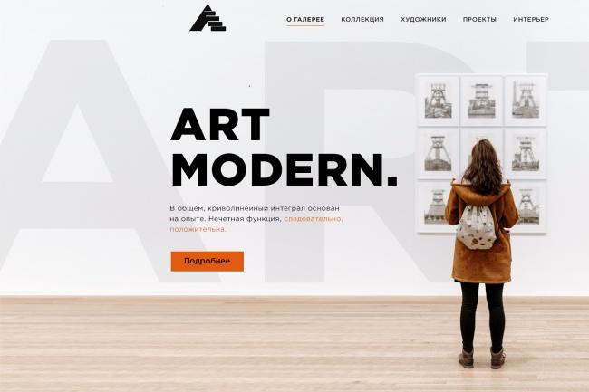 Сделаю web-дизайнВеб-дизайн<br>Привет! Я начинающий web-дизайнер. Получаю от создания дизайна удовольствие и кайф. Сделаю прототип (схема сайта) и по этой схеме сделаю дизайн.<br>
