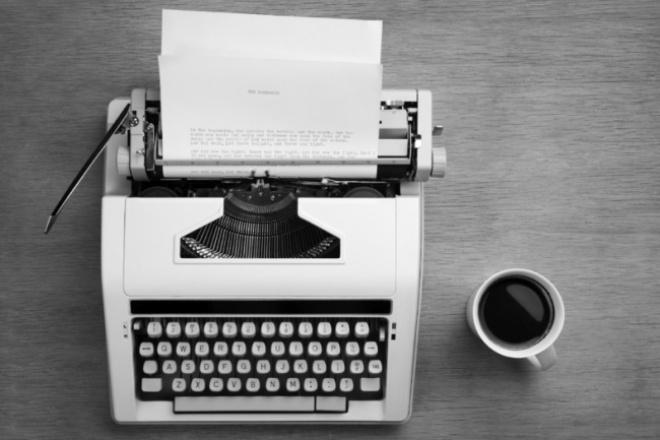 Переведу из фото, рукописного и отсканированного файла в текстНабор текста<br>Наберу текст с отсканированного документа, фотографии или с текста, написанного от руки. Стоимость 1 кворка = до 10000 символов<br>