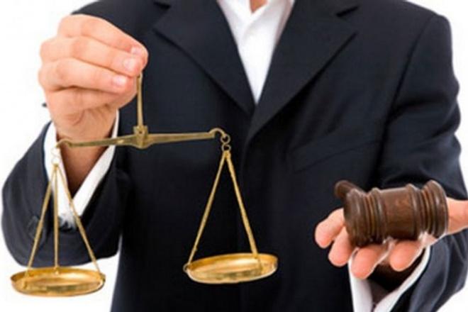 Помогу составить исковое заявление в суд 1 - kwork.ru