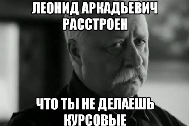 Курсовые, контрольные работы 1 - kwork.ru