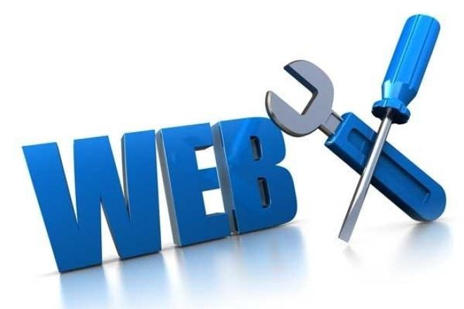 Доработаю сайтДоработка сайтов<br>- расширение функционала сайта - добавление различных форм, фильтров - интеграция платежных систем и многое другое<br>
