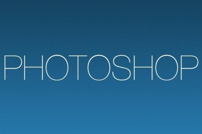 Обработка пейзажной фотографии 1 - kwork.ru