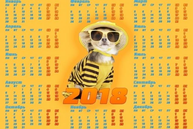Создам настенный календарь 1 - kwork.ru