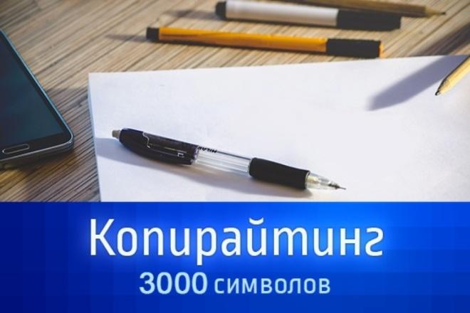 Напишу статьи для ваших сайтов. Уникальные, живые, для людей 1 - kwork.ru