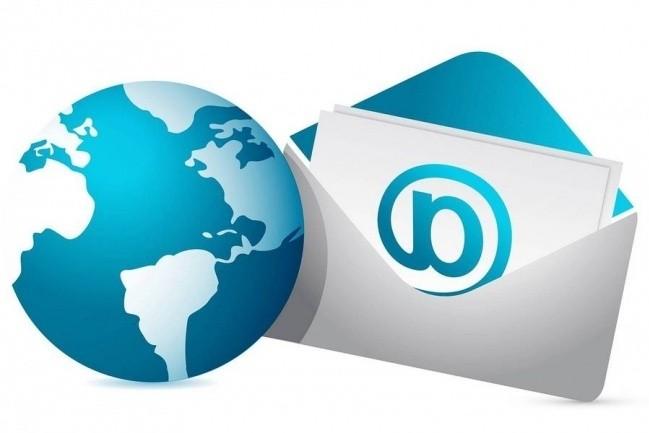 Корпоративная электронная почта для вашего домена 1 - kwork.ru