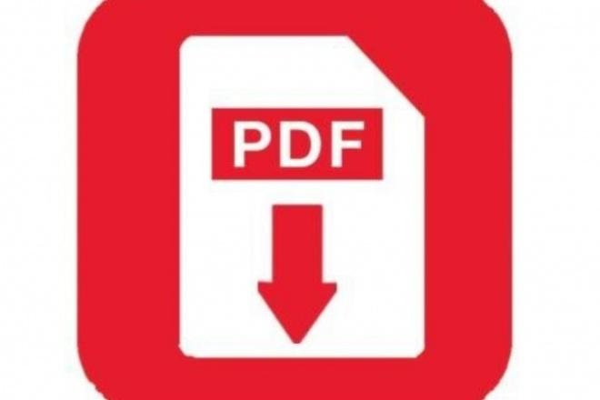 Конвертация файлов формата pdfНабор текста<br>Конвертация файлов формата PDF в формат doc,txt и т.д. С обратным сохранением отредактируемого файла в формат pdf<br>