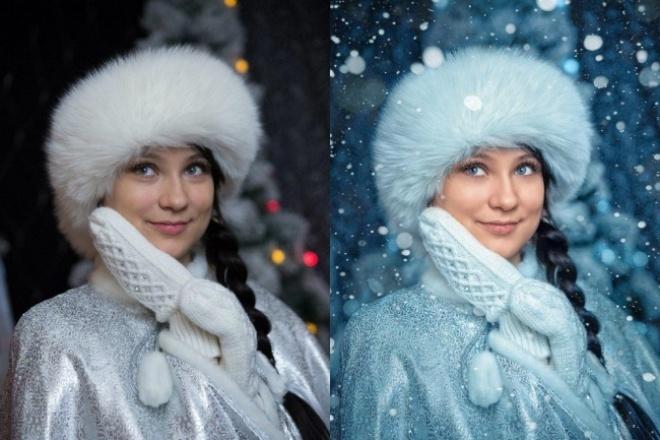 Качественная обработка фото 1 - kwork.ru
