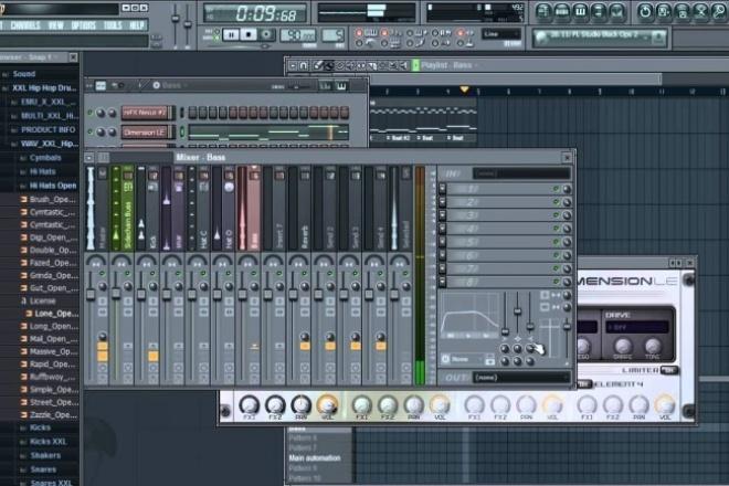 Рэп минус 1 - kwork.ru