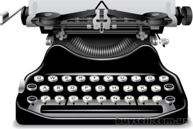 Набор ЛЮБОГО текстаНабор текста<br>Тип текста - любой Носитель - любой (бумажный, электронный, аудио, видео и др.) Время зависит от размера. 1 кворк = 10 стандартный страницы А4 (шрифт 12, стиль Times New Roman, абзац одинарный)<br>