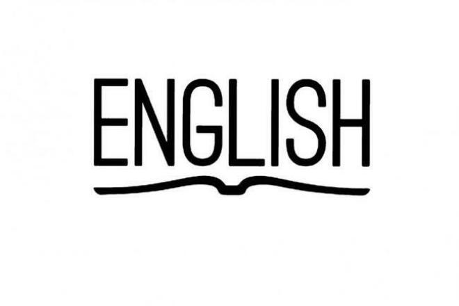 Переведу текст любой сложности с английского языкаПереводы<br>Переведу любой предоставленный текст, на любую тематику в кратчайшие сроки. Источник и использованная терминология не имеют значения.<br>