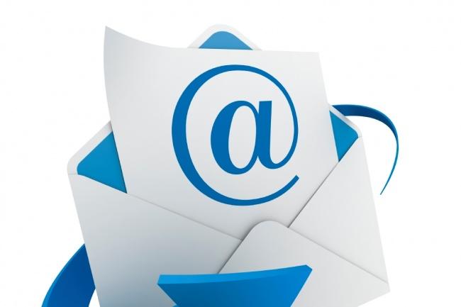 Настройка почтового сервера communigate 1 - kwork.ru