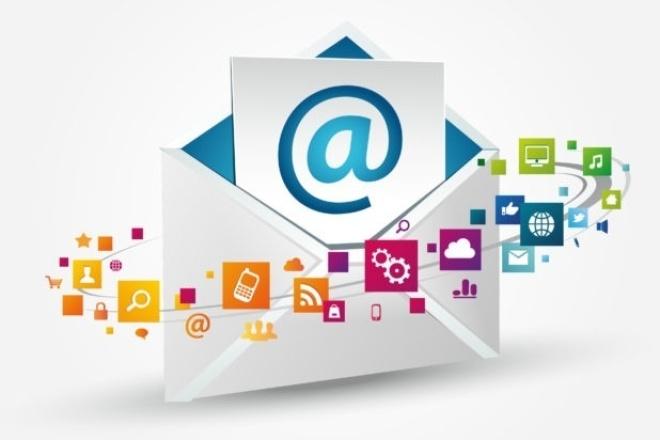 База e-mail адресов активных инвесторов 1 - kwork.ru