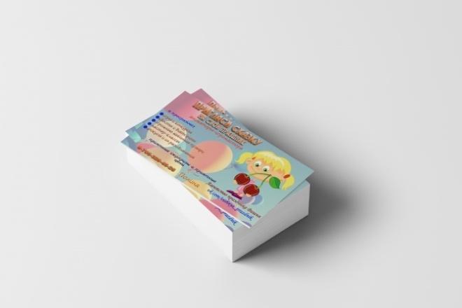Создам макет визиткиВизитки<br>Создам макет визитки, быстро и недорого, в любом формате, с любым количеством правок, как односторонние, так и двусторонние.<br>