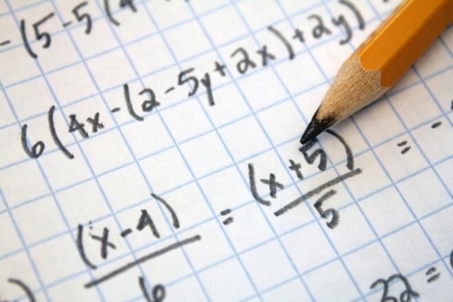 Помогу решить задачи по математике любой сложности до 12 классов с пояснениямиРепетиторы<br>Предлагаю решить любую математическую задачу в рамках школьной программы до 12 классов. Решение отправляю в удобном вам формате с подробными объяснениями и всеми шагами решения. Решение задач в основном занимает не больше sinx^2+cosx^2* дней. *синус в квадрате плюс косинус в квадрате всегда равны единице.<br>