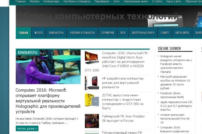 Продам сайт про Компьютеры обзоры премиум Автонаполняемый 1 - kwork.ru