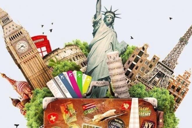 Дам подробную инструкцию как самостоятельно оформить визуПутешествия и туризм<br>Проконсультирую по вопросам получения визы в любой стране Шенгенского соглашения (Австрия, Бельгия, Венгрия, Германия, Греция, Дания, Италия, Испания, Исландия, Латвия, Литва, Лихтенштейн, Люксембург, Мальта, Нидерланды, Норвегия, Польша, Португалия, Словакия, Словения, Франция, Финляндия, Чехия, Швейцария, Швеция и Эстония), Ирландии, Великобритании, Канады, США, Австралии, Японии, Китая и др! Отвечу на вопросы по оформлению визы в любую страну мира, требованиям консульств и необходимому пакету документов. + бонус: расскажу про интересные места в стране, куда планируется поездка. Виза - это легко! И весь мир у Ваших ног ; )<br>