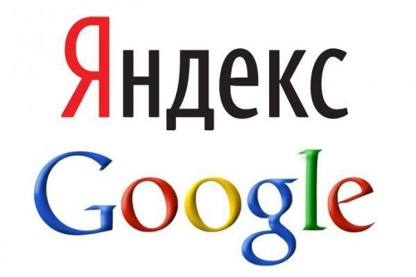 Установлю яндекс метрику и google аналитику на Ваш сайт 1 - kwork.ru