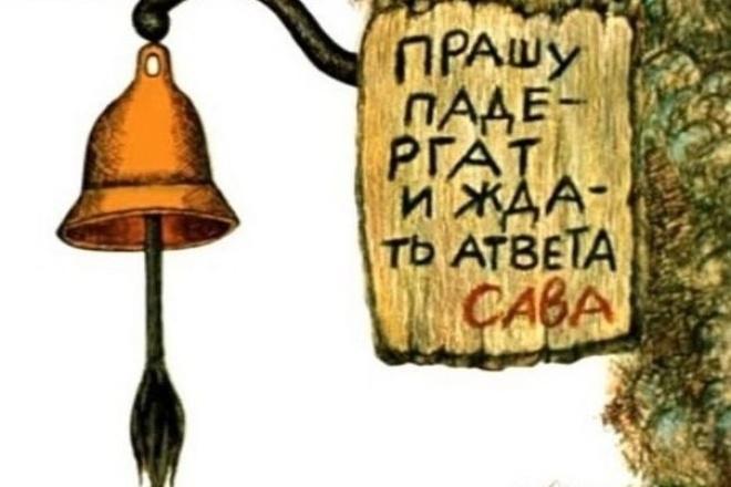 Редактирование и корректура текстов 1 - kwork.ru