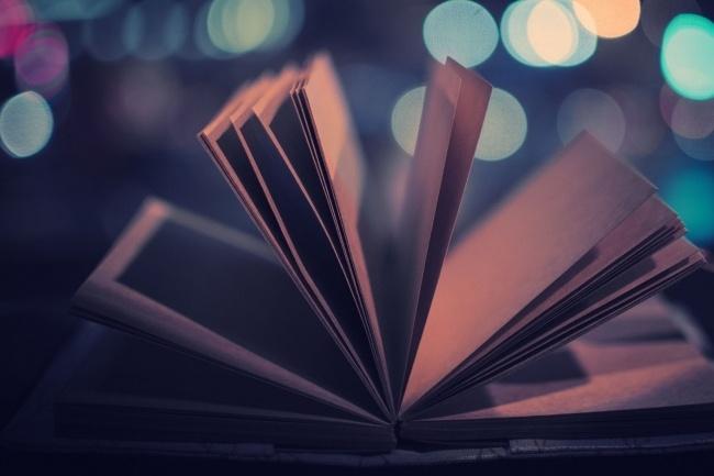 Создам подборку интересных и позновательных книгДругое<br>Вы когда-нибудь ломали голову над вопросом а что почитать? ... Создам подборку интересных и познавательных книг в соответствии с вашими интересами.<br>