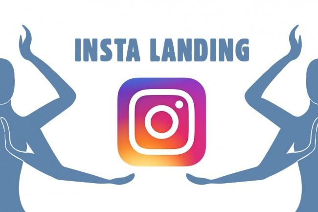 Инсталендинг - landing page for instagram 1 - kwork.ru