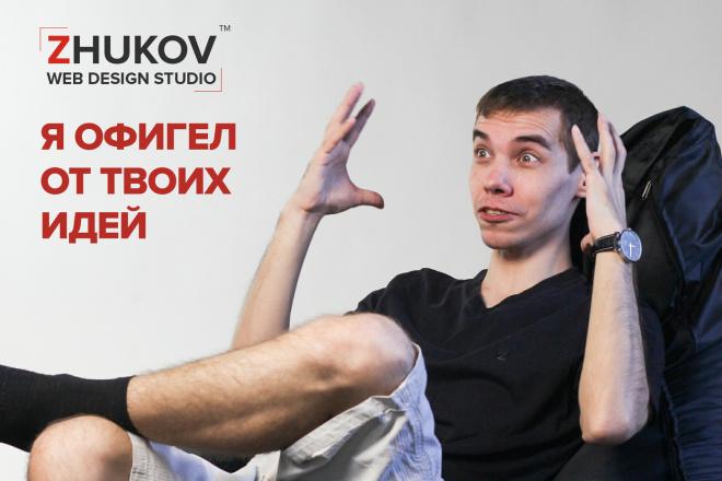 Напишу сценарий или придумаю идеи для фильма 1 - kwork.ru