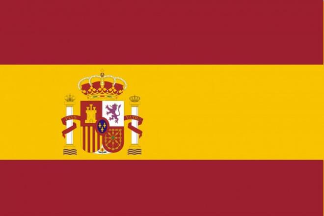 Выполню перевод с испанского и каталанского на русский и обратно 1 - kwork.ru
